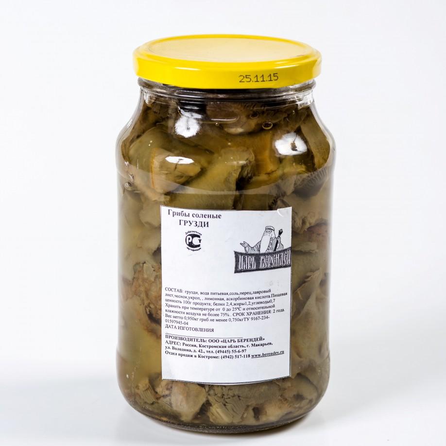 Грибы Грузди белые соленые резаные 950 гр.