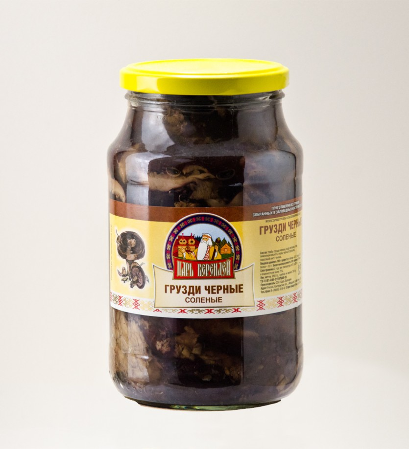 Грибы Грузди черные соленые 950 гр.
