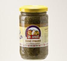 Салат грибной из соленых грибов 350 гр.